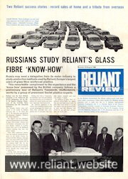Reliant Review 12